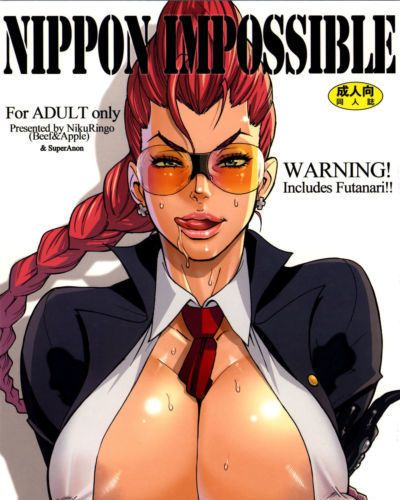(Futaket 5) [Niku Ringo (Kakugari Kyoudai)] NIPPON IMPOSSIBLE (Street Fighter IV) [English] [Colorized] [Decensored]