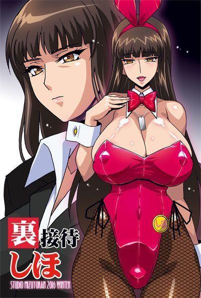 [Studio Mizuyokan (Higashitotsuka Raisuta)] Ura Settai Shiho - Private Entertainer Shiho (Girls und Panzer)..