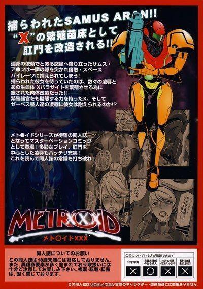 Samus, Metroid XXX- Butcha- U - part 3