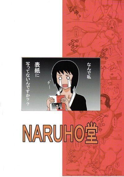 Naruto-Tsunade