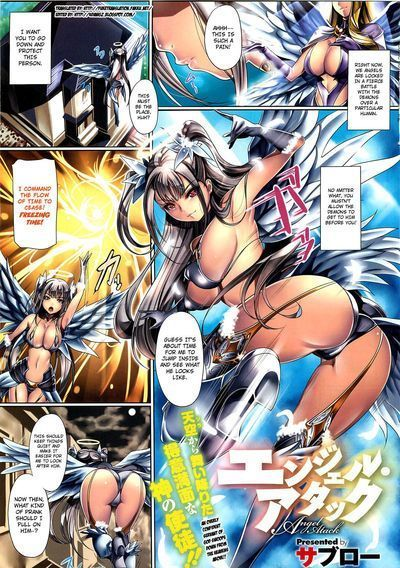 [Saburou] Angel Attack (COMIC HOTMiLK 2012-07)  [4dawgz + FUKE]
