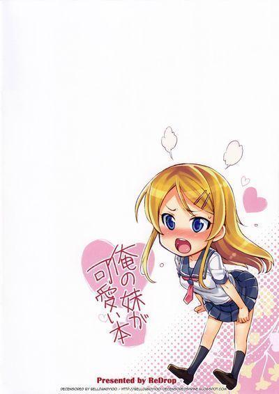 (C79) [ReDrop (Miyamoto Smoke, otsumami)] Ore no Imouto ga Kawaii Hon - My Cute Little Sister Book (Ore no Imouto ga..