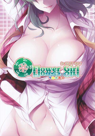 (C82) [Desuno!! (Fuyuwa Kotatsu)] Flower Girl (Touhou Project)  {doujin-moe.us}
