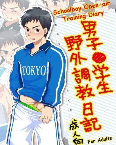 Sushipuri (Kanbe Chuji) Danshi ● Gakusei Yagai Choukyou Nikki - Schoolboy Open-air Training Diary (Whistle!) TnK O