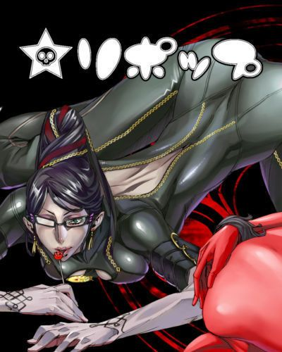 Under Control Lollipop (Bayonetta) {bfrost}