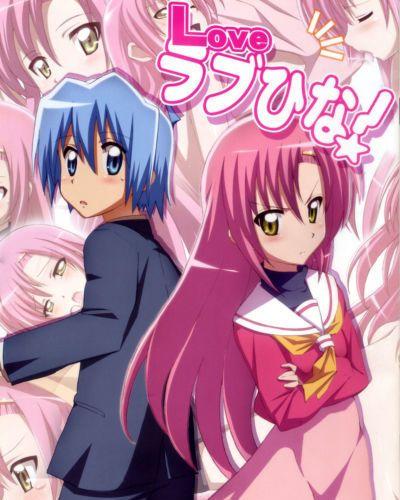 (C76) Yowatari Kouba (JET YOWATARI) Love Love Hina! (Hayate no Gotoku!) life4Kaoru