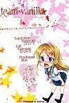 (C79) [ReDrop (Miyamoto Smoke, otsumami)] Ore no Imouto ga Kawaii Hon - My Cute Little Sister Book (Ore no Imouto ga Konna ni Kawaii Wake ga nai)  =Team Vanilla= [Decensored]