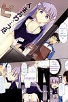 (SC65) Hirahira (Hirari) Game Gaisha no Shachiku-chan (NEW GAME!)