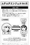 Muchi Muchi 7 (Hikami Dan, Terada Tsugeo) Muchi Muchi Angel Vol. 8 (Saint Seiya) Kintox Digital