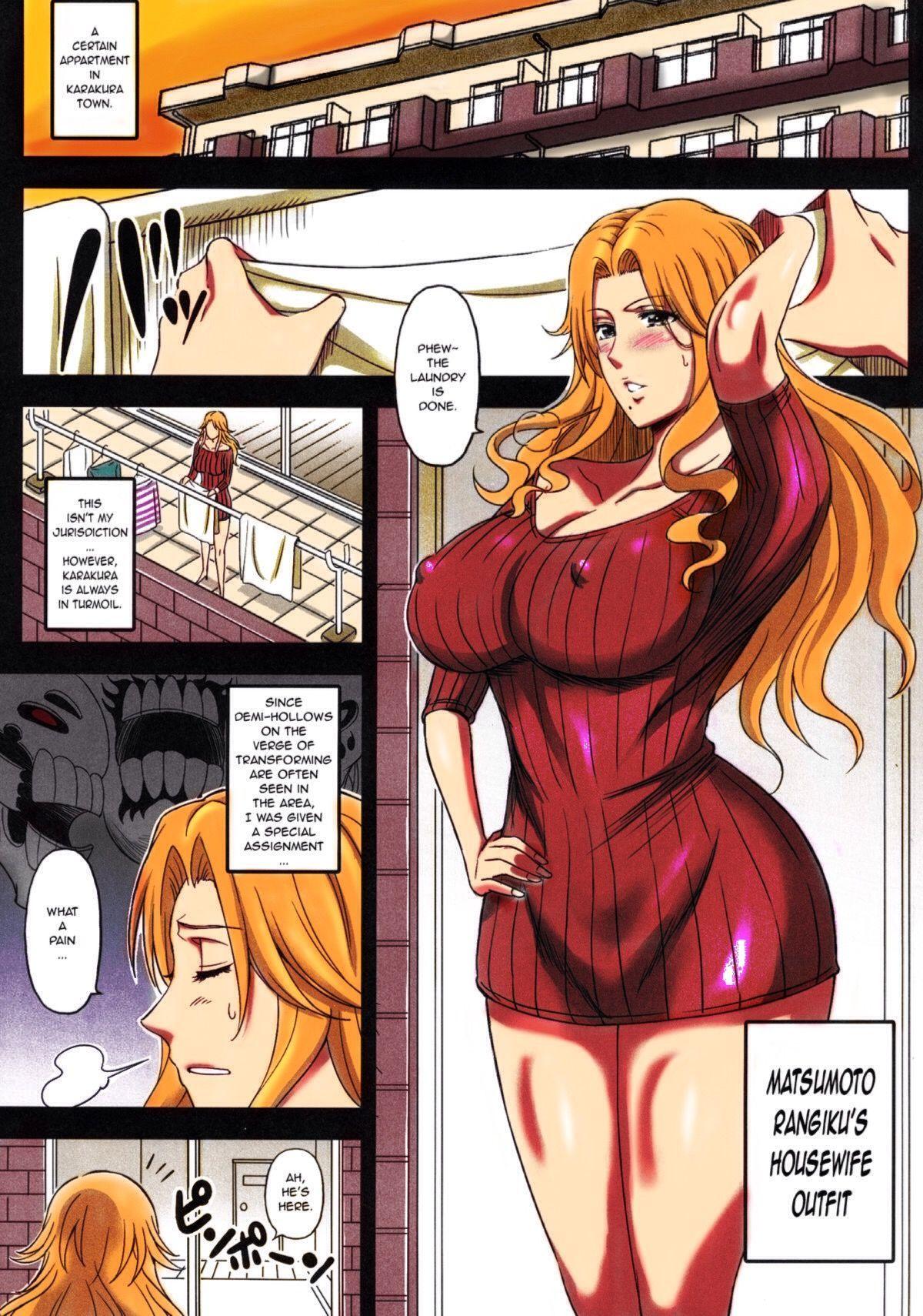 Yoruichi sex yummy!!