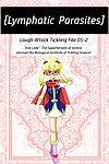e Warawase Hana (Dragon Quest IV) JPK Digital