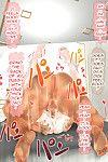 Iron Sugar Hajimete no Aite wa Otou-san deshita - #1 Hankouki na Jijo {biribiri} - part 5