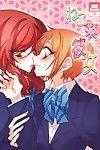 TimaTima (Tima) Neko-kei Kanojo Cat-Like Girlfriend (Love Live!) NHFH Digital