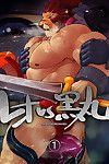 Kemotsubo (Shintani) LEO VS KUROMARU ()