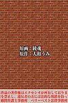 Execio Ayatsuri Keitai Denwa - part 3