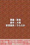 Execio (Eizan) Imouto-ya Sono Yuujin-tachi o Dutch Wife Ningyou ni Shite Suki Houdai Yari Makutte Mita Ken - part 3