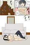 Izayoi no Kiki Kateinai Furin - Domestic adultery/affair