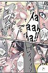 Under Control Lollipop (Bayonetta) {bfrost} - part 2