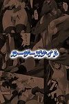 (C77) SS-Brain (k3, Sumeragi Kou) Loser\'s Night COMIC Edition (Queen\'s Blade) doujin-moe.us - part 2