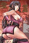 Shino Shino-Jyu - part 2