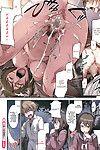 Minato Fumi Imashime wa Atatakaku... - Warm Bonds... (COMIC HOTMILK 2009-08) terriball