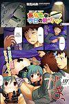 Kazuma Muramasa Anata wa Kyou no ban Gohan - You\'re my Dinner! (COMIC Megastore 2009-06) desudesu