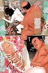 Iron Sugar Hajimete no Aite wa Otou-san deshita - #3 Inran Kyonyuu na Choujo biribiri - part 7