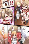 [Carrot Works (Hairaito)] Zettai ni Kusshimasen!! (Sword Art Online)  {doujin-moe.us} [Digital]
