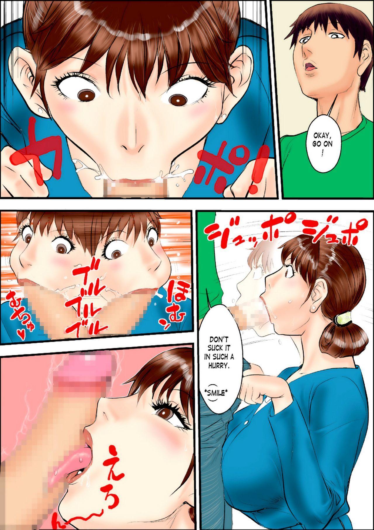 mother hentai dog ... (Jinsuke)] Kaasan wa Boku no Mesuinu da - Mom Is My ...