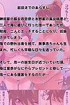 [THE SATURN (Qoopie)] Botepuri Kanda Family Ch.5  [Desudesu] [Decensored]