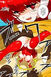 [MilkyBox] Hitoduma Shugo Senshi Angel Force [desudesu] - part 2