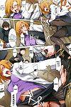 [Minato Fumi] R no Tekikaku - Rape-worthy (COMIC Megastore 2009-01)  [PSYN]