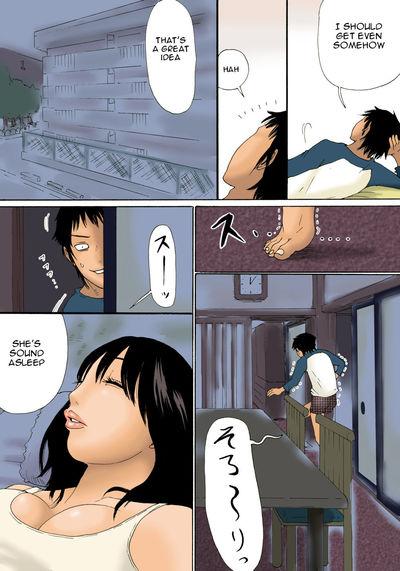 [Kiyokawa Zaidan (Kiyokawa Nijiko)] Haha ga Neteru Ma ni - While Mommy Is Sleeping  [Januz]