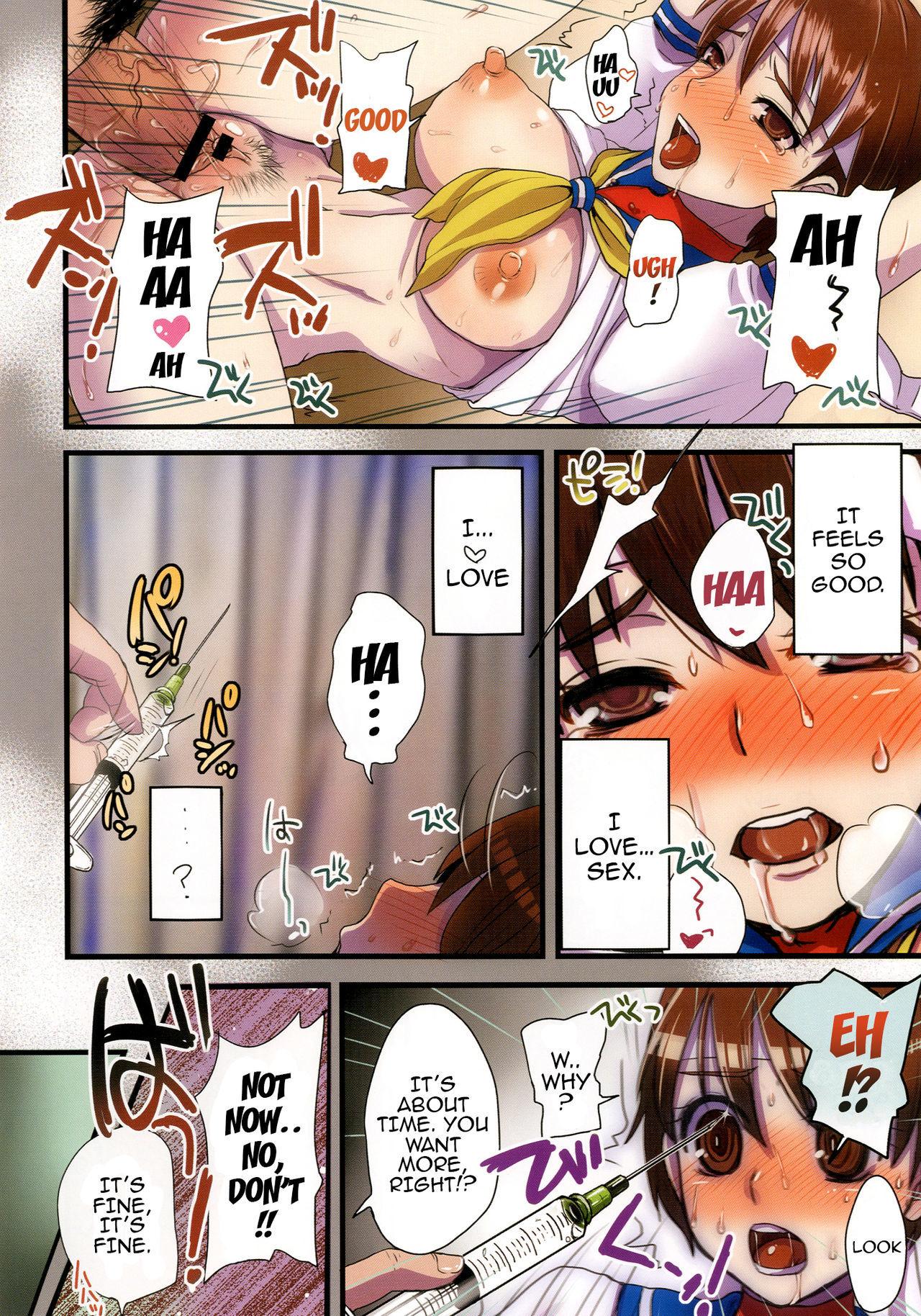 (C84) [Sarurururu (Doru Riheko)] Sakura Holic! (Street Fighter)  {doujin-moe.us}