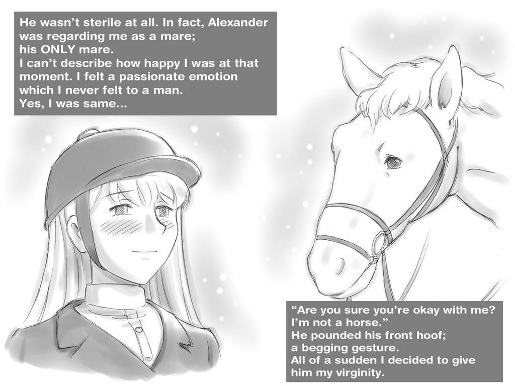 อเล็กซานเดอร์ คน ม้า