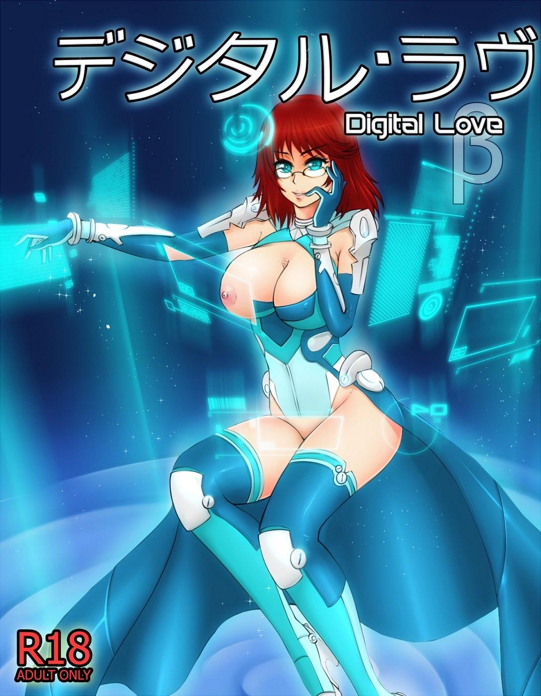 Magnifire- Digital Love